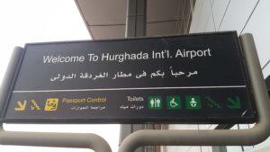 Прибытие в Хургаду
