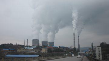 Замер диоксида азота