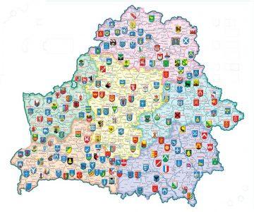 Услуги для всех регионов Беларуси