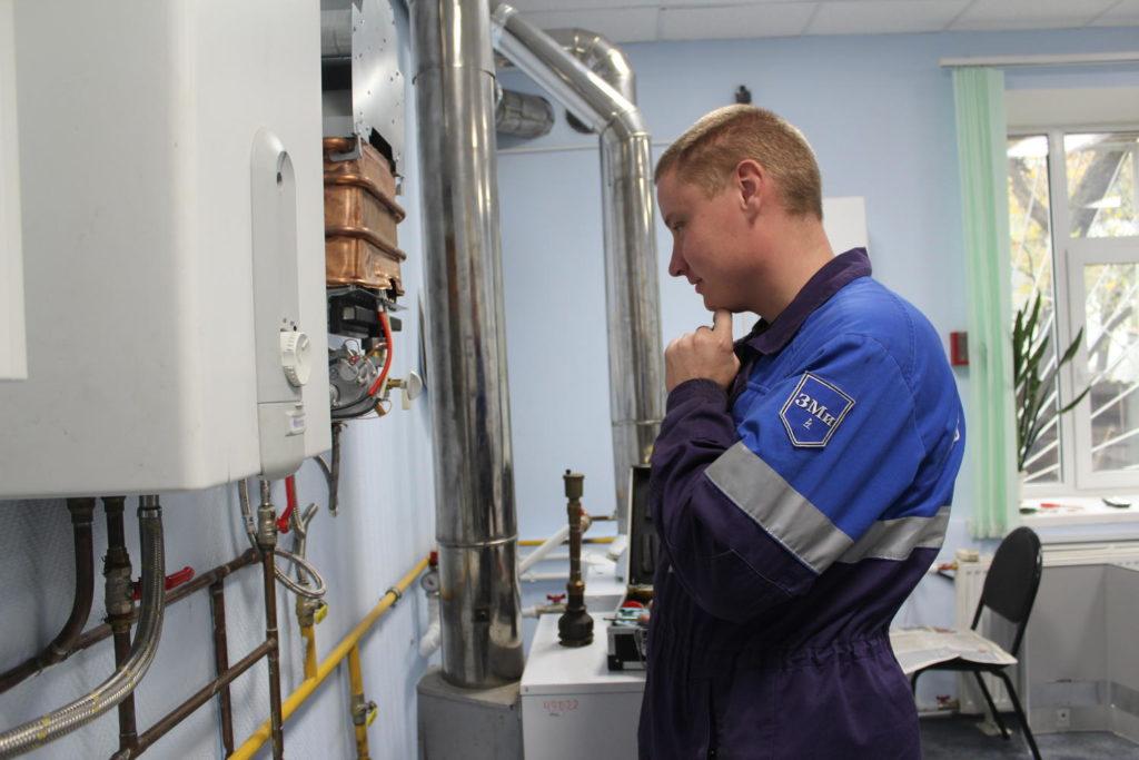 Слесарь по ремонту газового оборудования